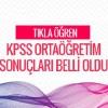 2016 KPSS Ortaöğretim sonuçları açıklandı