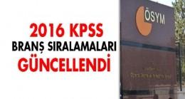 2016 KPSS branş sıralamaları güncellendi!