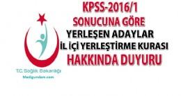 2016/1 KPSS Sonucunda Yerleşenlerin İl İçi Tercihleri Hakkında