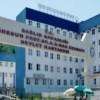 Giresun Prof.Dr.A.İlhan Özdemir Devlet Hastanesi Yoğun Bakım Hemşireliği Sertifikalı Eğitim Programı