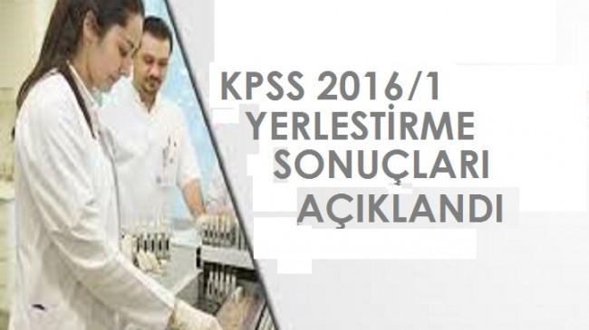 KPSS 2016/1 Yerleştirme sonuçları açıklandı