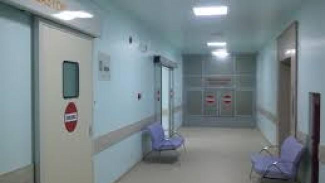 Yoğun Bakım Hemşireliği İçin Uygulama Yetki Belgesi Verilen Hastaneler