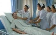 Antalya Eğitim ve Araştırma Hastanesi Yoğun Bakım Hemşireliği Sertifikalı Eğitim Programı