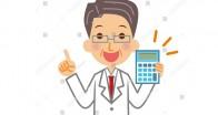 Sağlık Personelinin 2019 Emekli Aylık ve İkramiyeleri