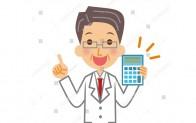 Sağlık Personelinin 1-14 Ocak Maaş Farkı Nasıl Hesaplanacak?